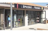 Epicerie de VERINES